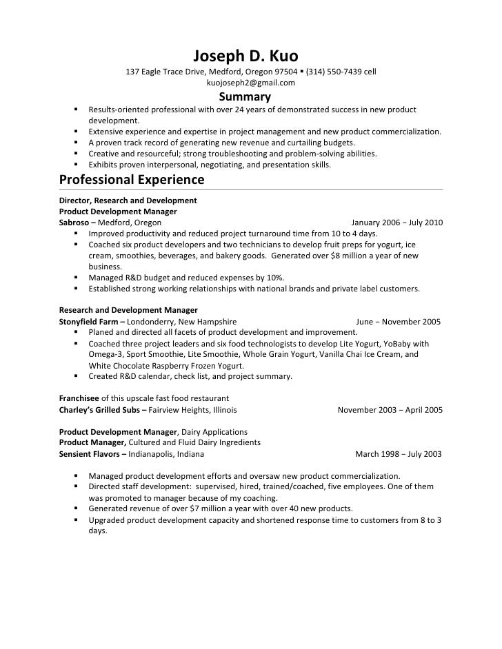 Fast Food Resume Sample Fast Food Worker Resume Template