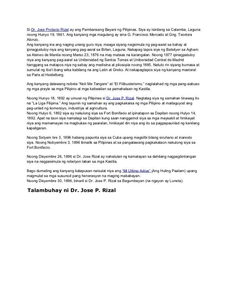 dr jose protacio essay Essays of dr jose rizal by jaye earl villahermosa on preziessays of dr jose rizal josé protacio rizal mercado y alonzo realonda la indolencia de los filipinos quot.