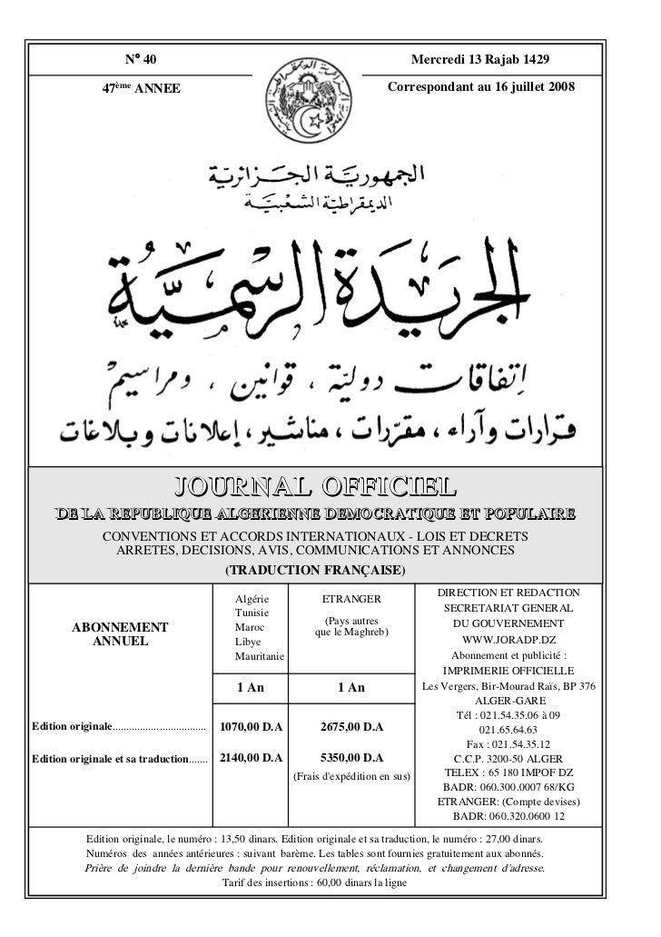 N° 40                                                                   Mercredi 13 Rajab 1429                      47ème ...