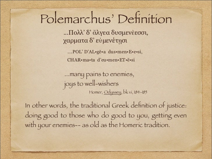 thrasymachus' views on justice Promoters of this sort of darwinian survival of the fittest world view suggest the teleological function agree with thrasymachus that justice is the.