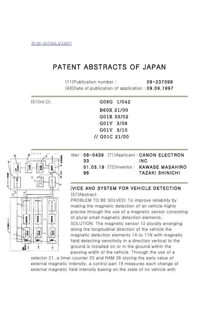 JP,09-237399,A(1997)              PATENT ABSTRACTS OF JAPAN                 (11)Publication number :                 09-23...