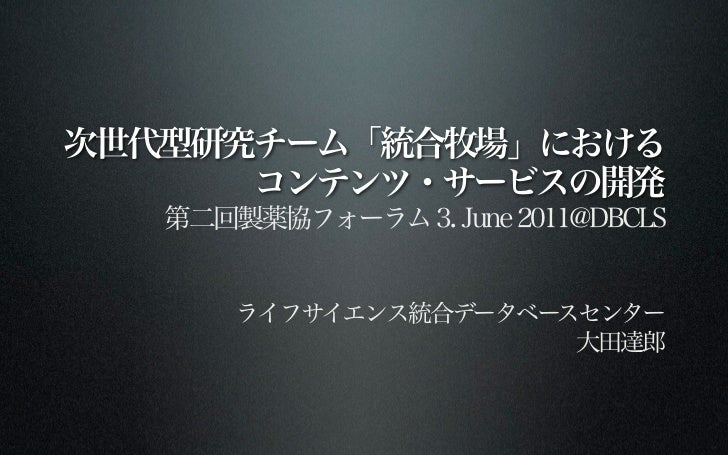 http://a.hatena.ne.jp/      togofarm/