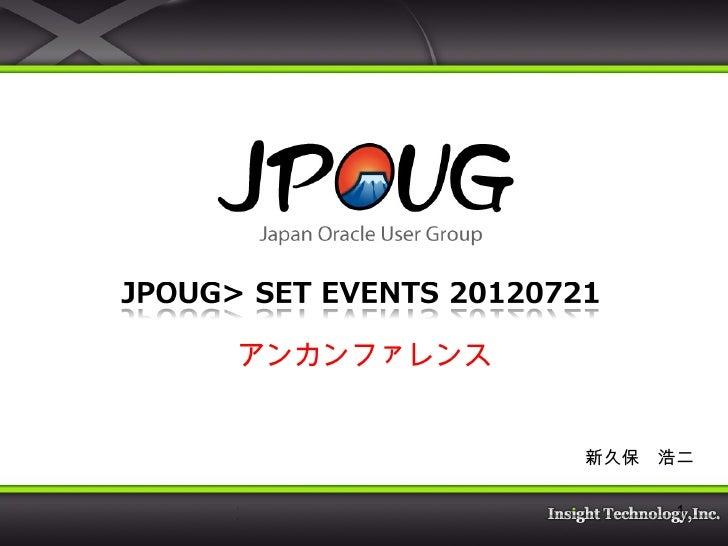 Jpoug 20120721