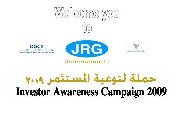 Jrg Presentation