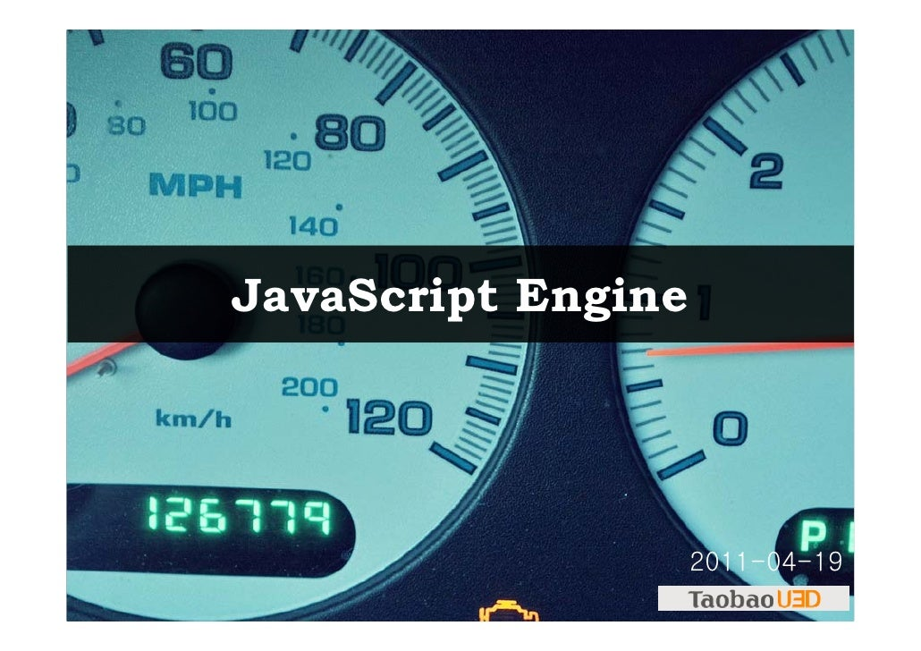 JavaScript Engine                    2011-04-19