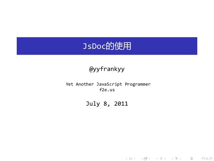 JsDoc的使用         @yyfrankyyYet Another JavaScript Programmer             f2e.us       July 8, 2011                      . ...