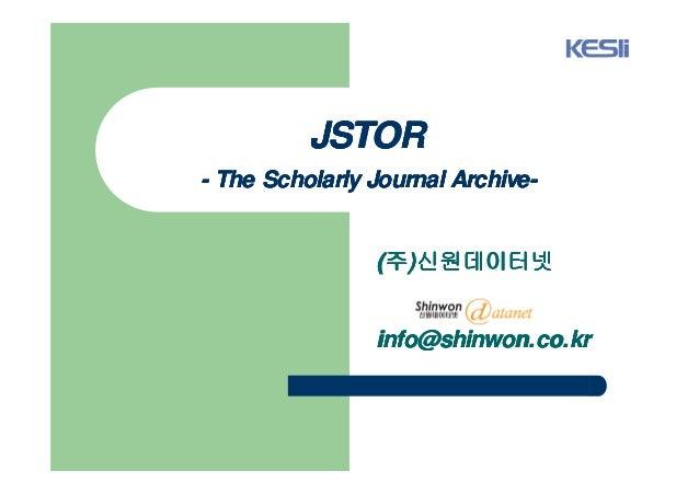 덕성여자대학교 JSTOR 이용자 매뉴얼