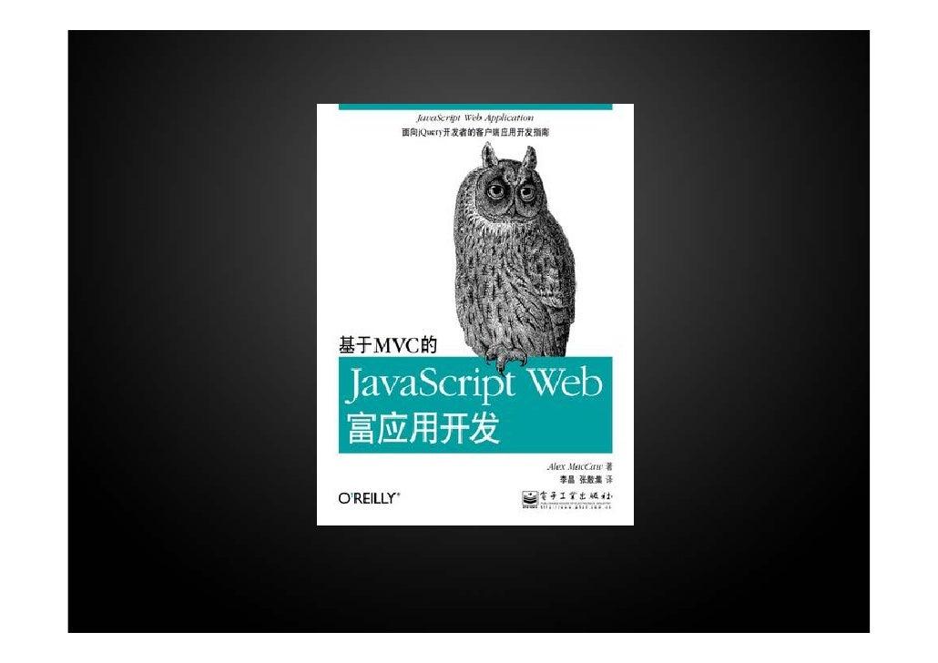 Jswebapps
