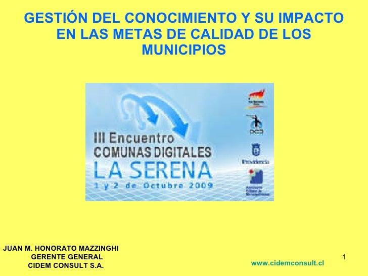 Gestión del conocimiento en los municipios