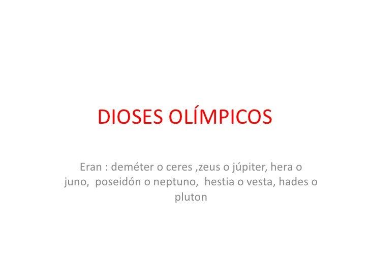Dioses Olimpicos - Juanma