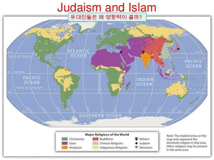Judaism and Islam  유대인들은 왜 영향력이 클까?