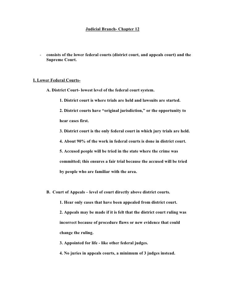 Judicial branch notes 1