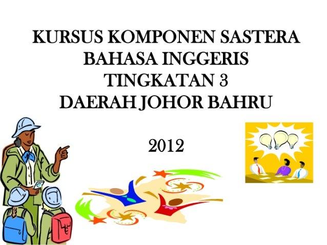 Ju komsas 2012 jan