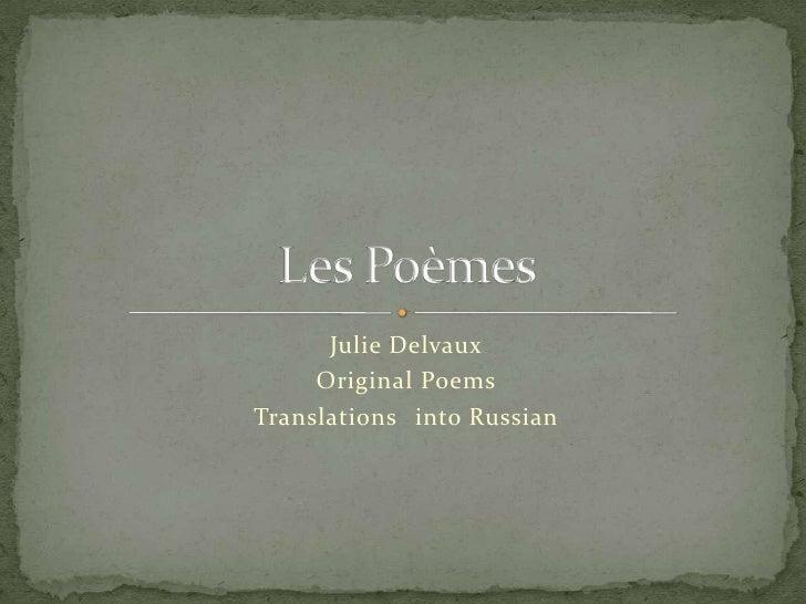 Julie Delvaux - Poetry