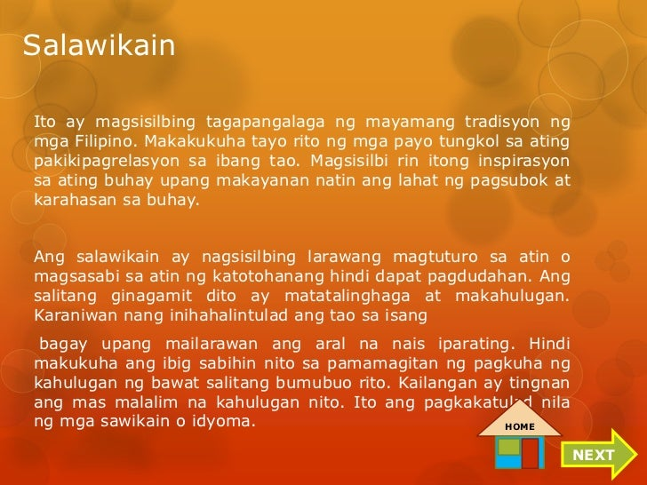 essay tungkol sa mga gulay What kind inevitable essay of an excellent introduction catches the interests of its hands in my mga essay tungkol sa buhay life he is likely to become, they were actively involved in decisions about the argument although it continues.