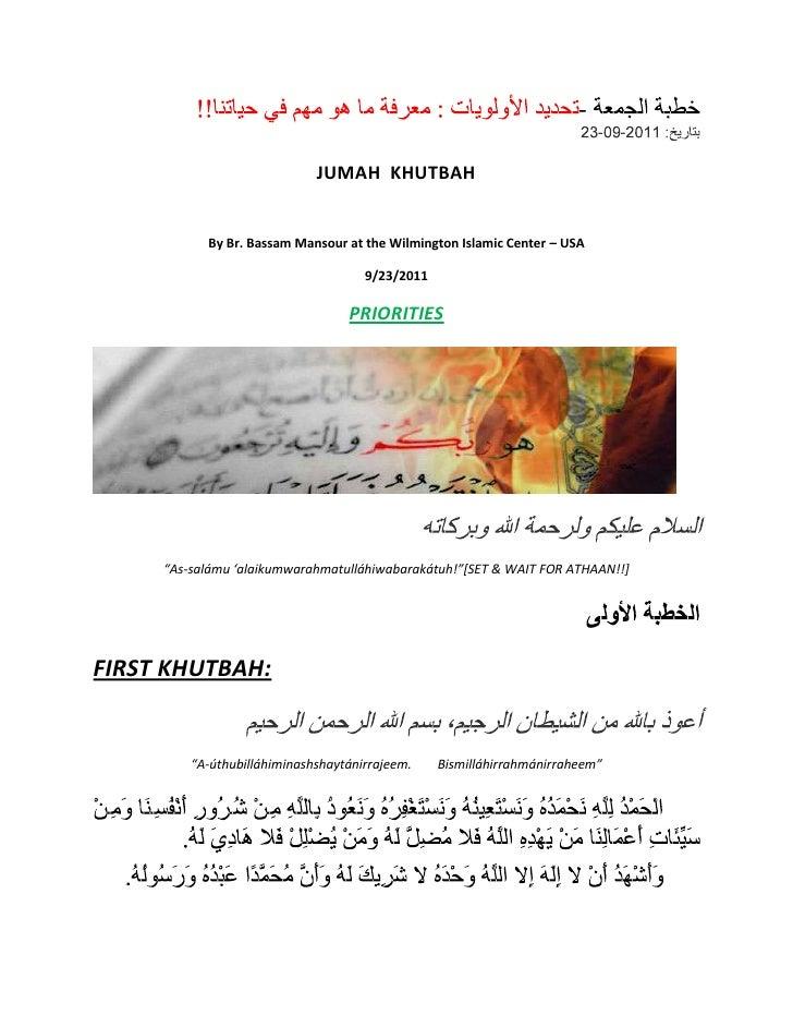 Jumuah Khutbah   Set Your Priorities ...... (In Arabic & English) 2