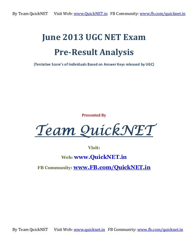 June 2013 ugc net exam pre results analysis