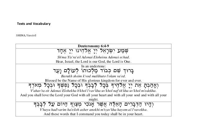 Texts  and  Vocabulary         SHEMA,  Yisra'el!         Deuteronomy 6:4-9 Sh'ma Yis'ra'eil Adonai Elohe...