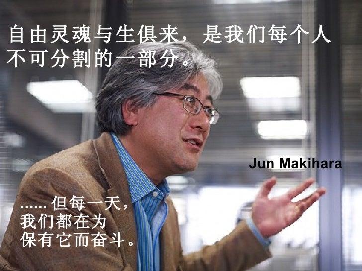 Jun Makihara Freesouls 100