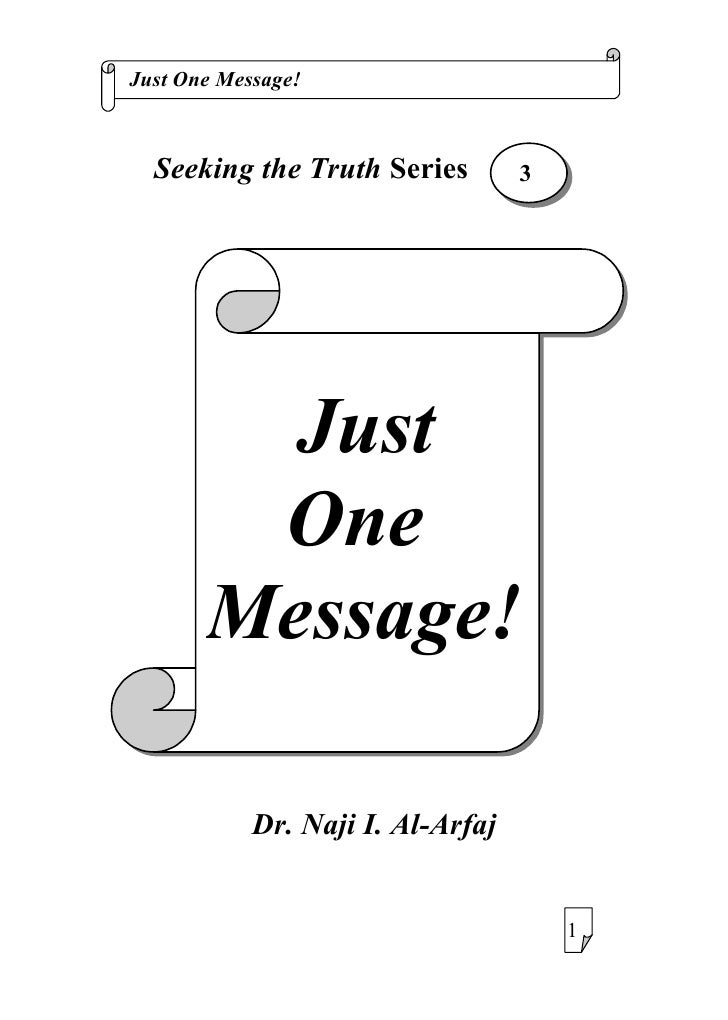 Just one-message eng