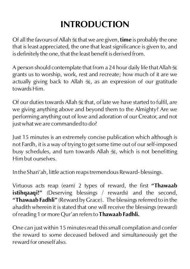 Just 15 minutes    Quran