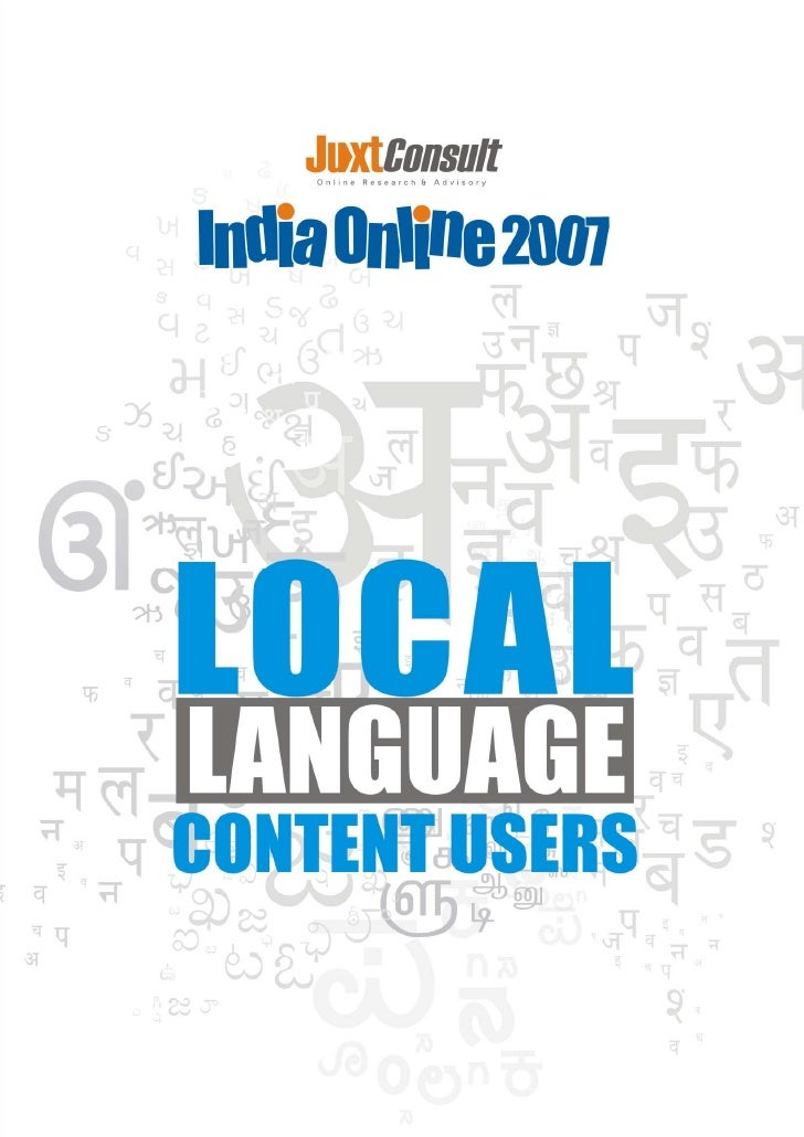 India Online 2007         Local Language   Content Users Report                              2