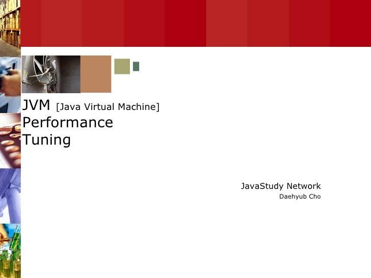 JavaStudy Network Daehyub Cho JVM  [Java Virtual Machine] Performance Tuning