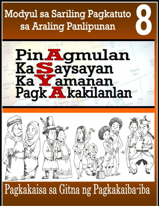 K-12 Grade 8 AP Q1