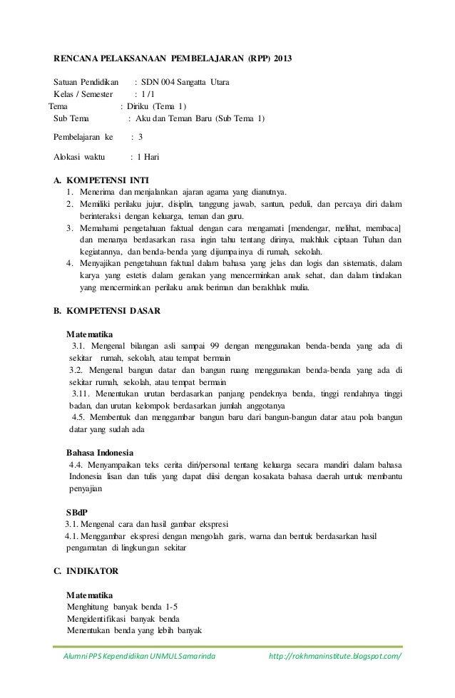 Rpp Kelas 4 Tema 2 Subtema 2 Pembelajaran 2 Share The Knownledge