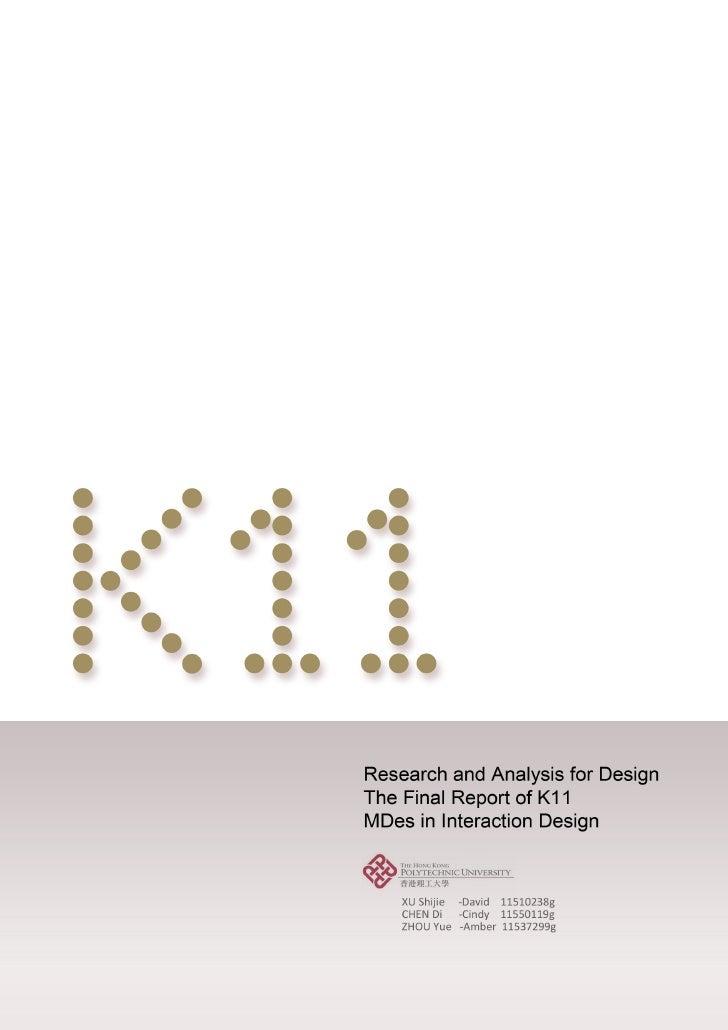 Research & Analysis Report for Hong Kong  Art Shopping Mall- K11