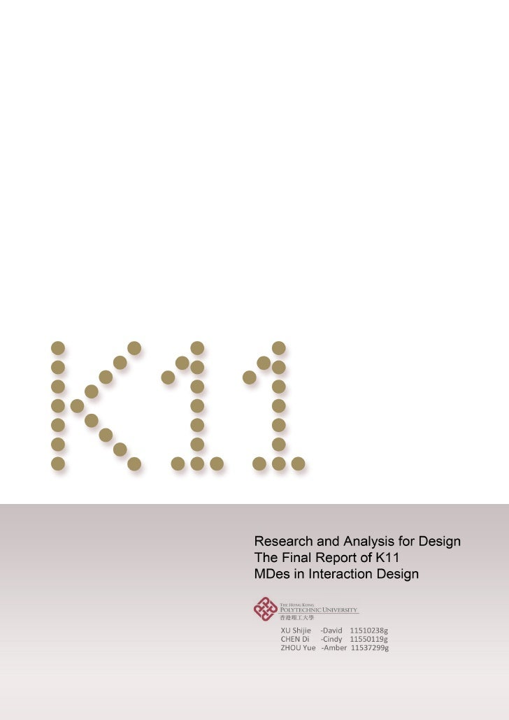 Research & Analysis Report for Hong Kong  Art Shopping Mall- K11