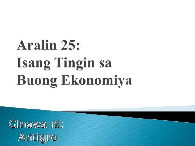 Kabanata 12 aralin 25 powerpoint in aral.pan
