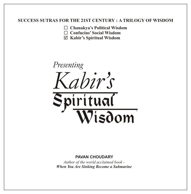 A WISDOM VILLAGE PRESENTATIONBooks from Wisdom Village Publications envision to enhance and enrich their readers with life...