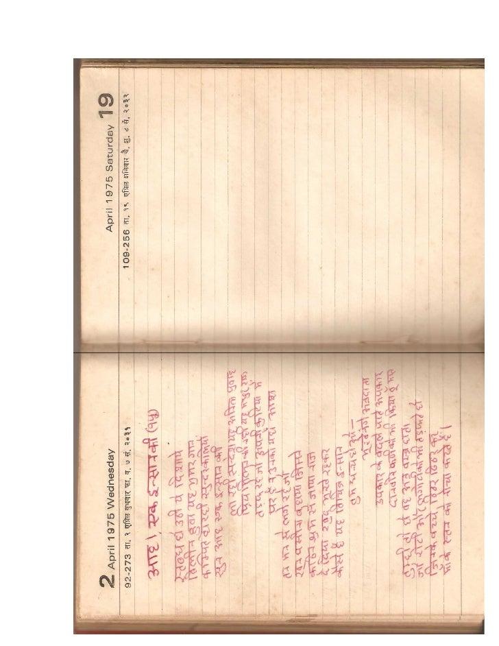 Kabya Setu By R.P.Pandey
