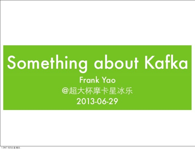Something about Kafka - Why Kafka is so fast