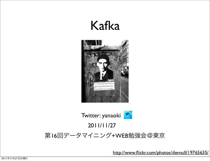 Kafka                      Twitter: yanaoki                        2011/11/27                 16               +WEB       ...