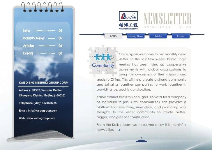 Kaibo Engineering E-newsletter April 2012
