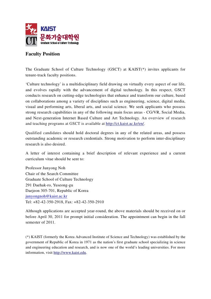 Faculty PositionThe Graduate School of Culture Technology (GSCT) at KAIST(*) invites applicants fortenure-track faculty po...