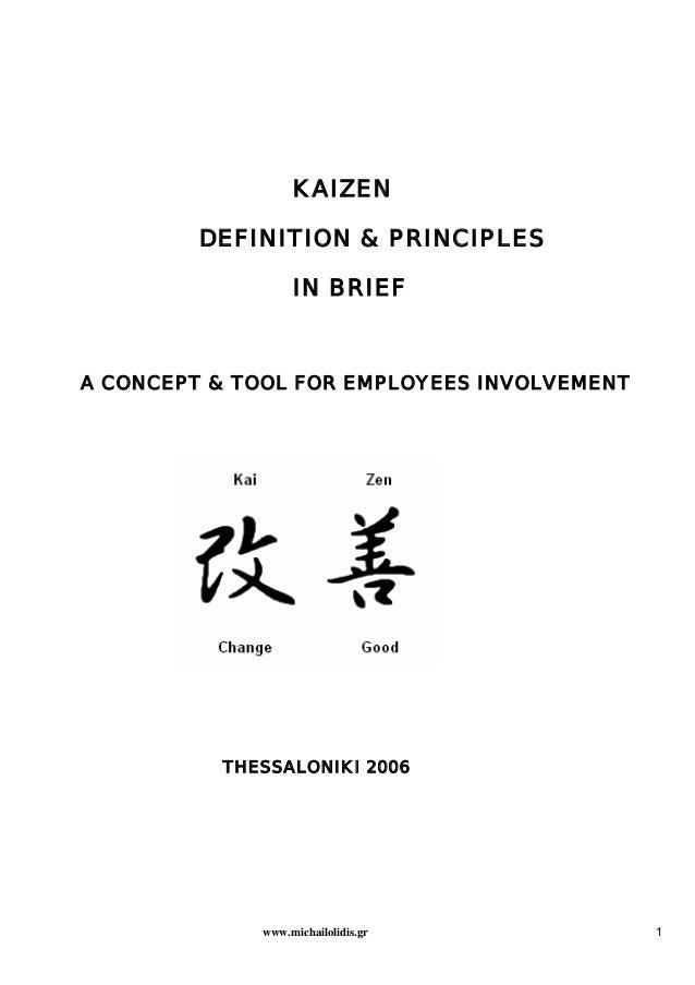Kaizen definition and principles