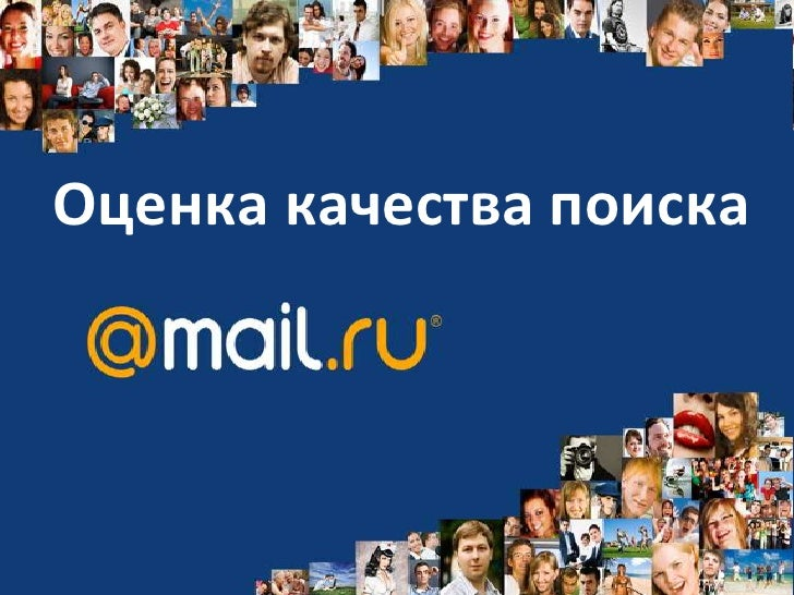 Kalinin mail.ru