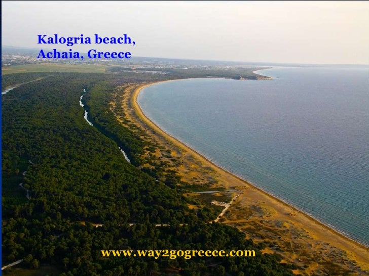 Kalogria beach, Achaia, Greece www.way2gogreece.com