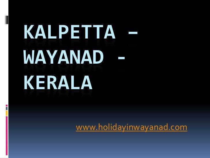Kalpetta – WayaNad - Kerala<br />www.holidayinwayanad.com<br />