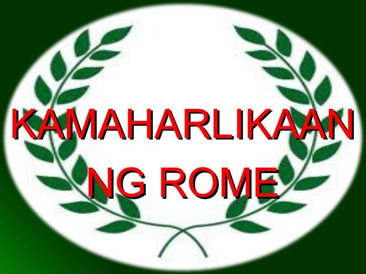 Kamaharlikaan ng rome