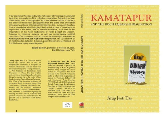 Kamatapur and the Koch Rajbanshi Imagination_pdf