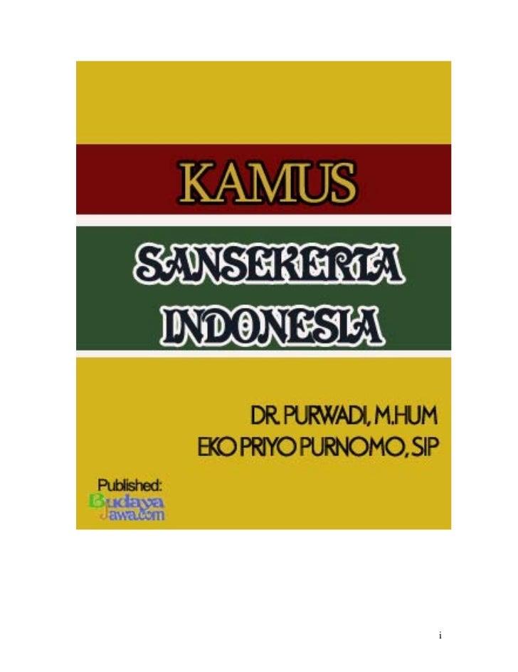 Kamus bahasa sansekerta