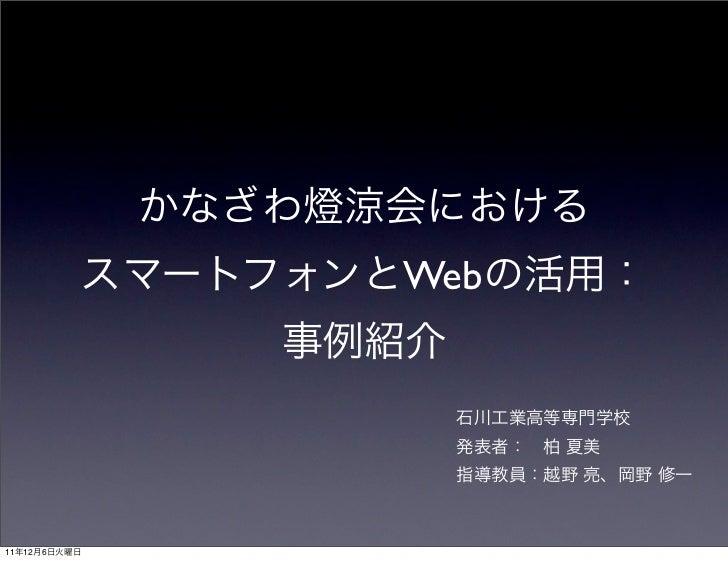 Web11   12   6