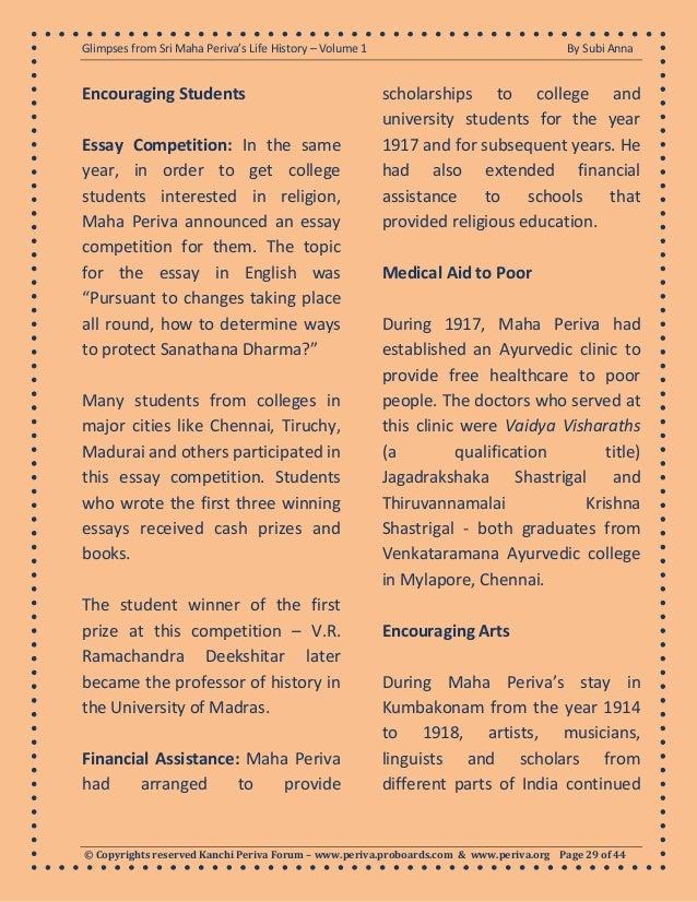 Award winning college essays - Vcontenidos