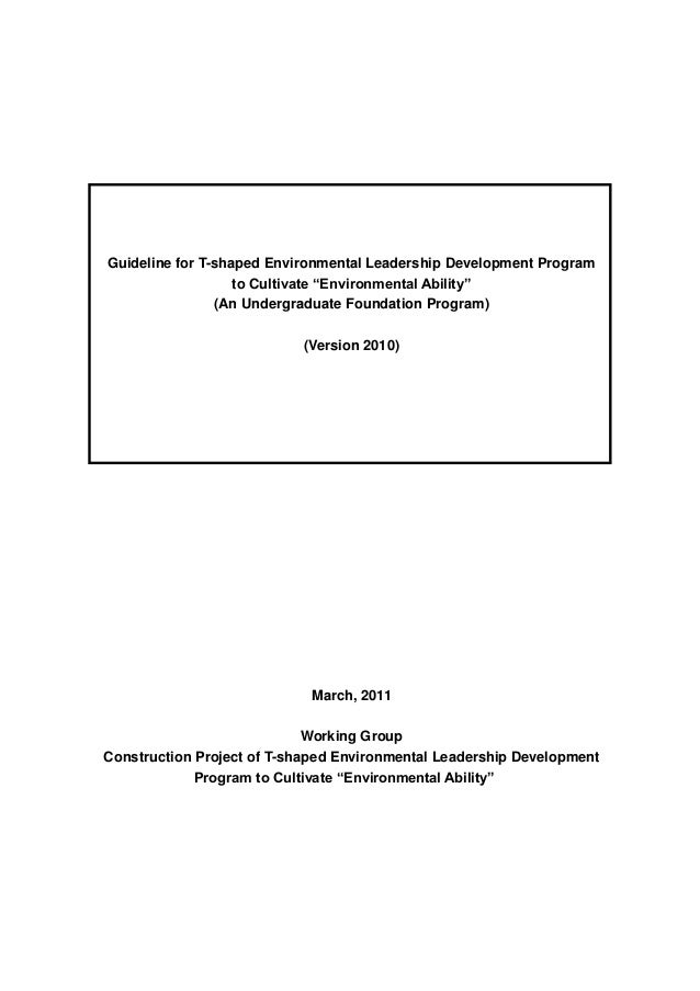 """Guideline for T-shaped Environmental Leadership Development Program                   to Cultivate """"Environmental Ability""""..."""