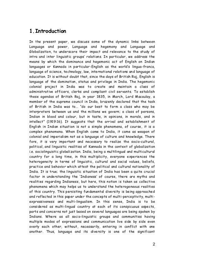 World Environment Day Essay In Kannada