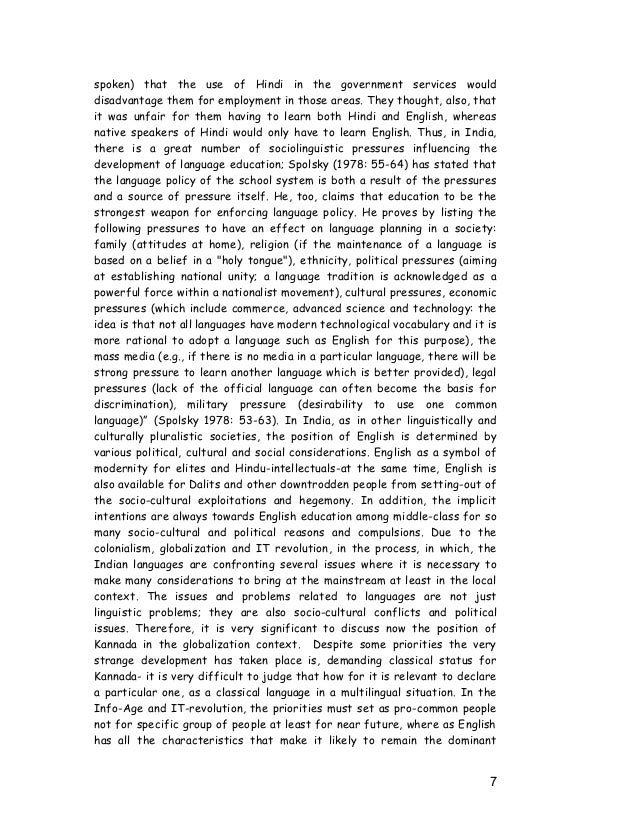 science and technology in modern india essay Suggested citation:chapter 2 science and technology in modern society national academy of sciences, national academy of engineering, and institute of medicine.